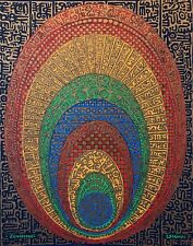 Calligraphie arabe - sérigraphie - Charles Hossein ZENDEROUDI
