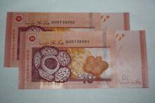 (PL) RM 10 DU 9738591-92 UNC 2 PCS MUHAMAD IBRAHIM SIGN 1ST PREFIX