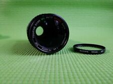 Tou/Five Star  MC 1:4.5 f=200mm Prime Lens for Pentax Mount (clear optics)