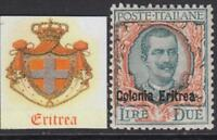 ITALY  ERITREA n.95 Super centered MH*  cv 170$