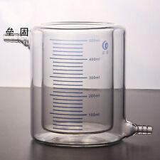 500ml Double Layer Interbed Interlayer Glass Beaker Photocatalytic Reactor lx