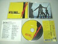 KILL BILL Vol.1 Original Soundtrack Japan CD w/Obi