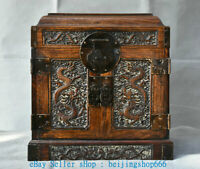 """10"""" Old China Huanghuali Wood Carving Dynasty Palace Drawer 2 Dragon chest Box"""
