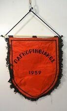 Rare bannière en soie  fanion foot 1959