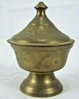 Decorative Small Collectible Brass Jar Vintage Collectable