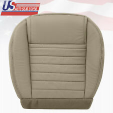 2007 2008 Mustang Convertible Driver Bottom Leather Seat Cover in Med Tan