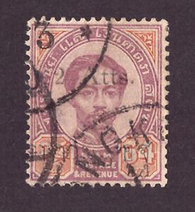 Thailand stamp.1899 issue ,
