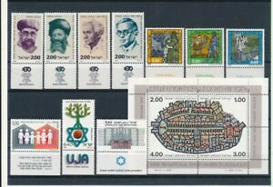D199069 Israel Nice selection of MNH stamps