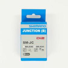 Shimano Dura-Ace SM-JC41 Internal Junction Box ISMJC41