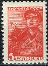 Russia Coal Miner stamp 1939 MLH