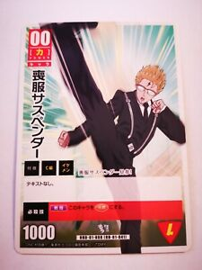 One Punch Man manga Tomy Hacha Mecha carte card game OH-01-041