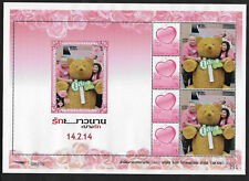 THAILAND 2014 VALENTINES DAY PERSONALISED POST OFFICE SHEET TEDDY BEAR MNH