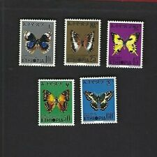 Ethiopia sc#720-4 (1975) Complete  MNH