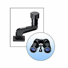 Nikon Tripod Adapter for binoculars 8×32SE 10×42SE 12×50SE Airmail with Tracking