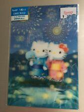 Sanrio Hello Kitty & Dear Daniel Lenticular Postcard