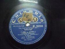 MUDHALALI  PUGHAZHENTHI MALAYALAM FILM GE 36200 RARE 78 RPM RECORD COLUMBIA VG