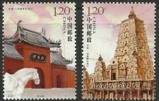 China 2008 Joint Issue with India 2v MNH, horse, bodhi temple, religion, culture