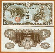 French Indochina, JIM, 10 Yen, ND (1942) P-M7, WWII aUNC > Dragon