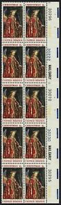 #1363a 6c Angel Gabriel, Plate Block [Ver. 2-Right] Mint **ANY 4=FREE SHIPPING**