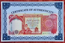 IRAQ 25,000 DINARS 25000 25K IQD UNCIRCULATED UV PASS COA CERTIFICATE AUTHENTIC