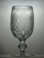"LOVELY LEAD CRYSTAL CUT GLASS VASE - 9"" TALL"