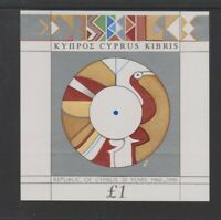 Cyprus - 1990, Anniversary of Republic sheet - Imperf - M/M - SG MS784
