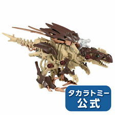 Tomy Limited Zoids Wild Gilraptor Rare Bone- Wild Figure Model Kit Motorised
