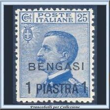 1901 UffIci Postali Estero Levante BENGASI 1 pi su 25 cent n. 2 Nuovo Integro **