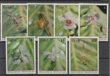 Plants - Flowers 1855 - 61 Orchids (MNH)