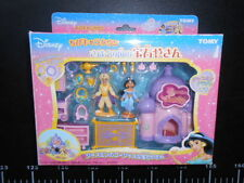 ☆˚。Aladdin Castle Mini Collection Polly Pocket Vintage Takara Tomy Figure 。˚☆