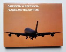 Aeroflot Set of 16 Postcards (Airline Issued)