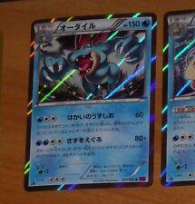 POKEMON JAPANESE CARD HOLO CARTE SERPANG 017/088 FERALIGATR XY 1ST 1ED JAPAN NM