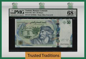 TT PK 94a 2011 TUNISIA 50 DINARS PMG 68 EPQ SUPERB GEM AMAZING NEAR PERFECTION