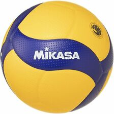 MIKASA JAPAN V300W FIVA Official Volleyball Competition Ball size:5
