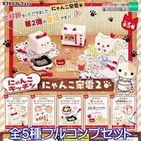 Epoch Nyanko Kitchen Appliances2 Capsule Cat Collectibles 5 Full Set Figure Mini