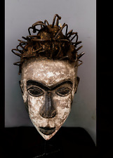 More details for old tribal bakongo  nail fetish mask    ---  congo  bn59