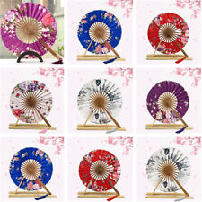 Japanese Windmill Circle Round Hand Fan Floral Fabric Wedding Party Folding Fan