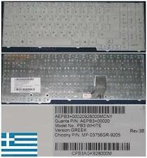 TECLADO QWERTY GRIEGO Packard Bell Easynote SB89 MINOS GP3W,MP-03756GR-9205