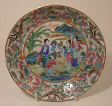 More details for superb chinese canton famille rose 19th century hand painted 5.75