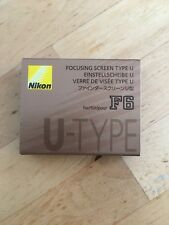 Nikon U-Type focusing screen screen for the F6 film camera