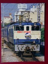 PHOTO  JAPANESE RAILWAY - TYPE EF65 EL LTD EXPRESS AKATSUKI OF THE TAKAIDO LINE