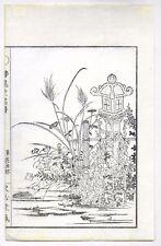 Original Nineteenth Century Woodcut by Japanese Artist Kiyoshi Takizawa