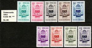 """1951 Venezuela """"Arms of Nueva Esparta & Fish"""" airmail set MOG Sc# C536 / C544"""