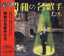 Showa no Meikashu-tachi - Japan CD - NEW - Taro Shouji