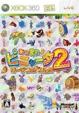 Used Xbox 360 Atsumare Viva Pinata 2 MICROSOFT JAPAN JP JAPANESE JAPONAIS IMPORT