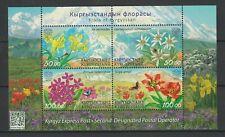 Kyrgyzstan 2016 Flowers MNH Sheet