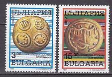 BULGARIA 1994 ** MNH SC #  3843 - 3844  Christmas stamps