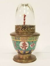 Antique Chinese Porcelain metal and glass Opium Lamp