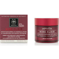 Apivita Apivita Wine Elixir Rich Cream 50ml