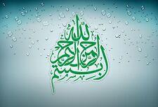 aufkleber wandtattoo A4 size bismillah besmele islam allah arabosch türkiye r8